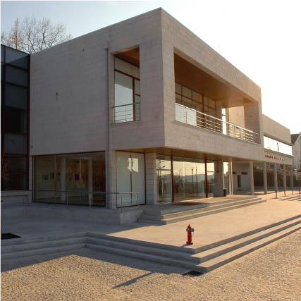 CISE- Centro de Interpretação da Serra da Estrela